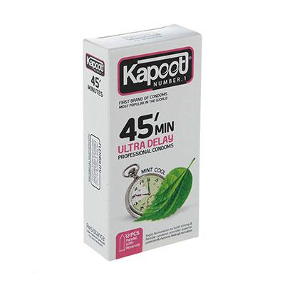 خرید کاندوم کاپوت مدل 45 Minutes بسته 12 عددی - راهنمای خرید کادوم انلاین